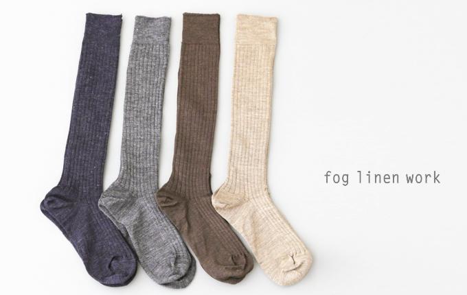 sokken tegen blaren